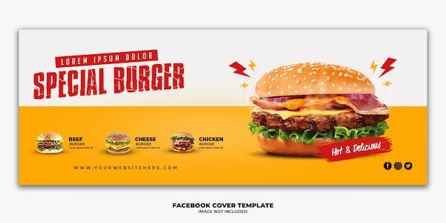 Plantilla de banner de publicación de portada de facebook para restaurante menú de comida rápida hamburguesa
