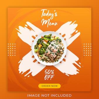 Plantilla de banner de publicación de promoción de menú de alimentos