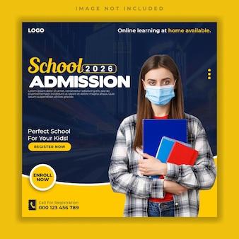 Plantilla de banner de publicación de redes sociales de admisión a la escuela