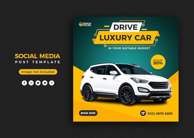 Plantilla de banner de publicación de redes sociales de alquiler de coches