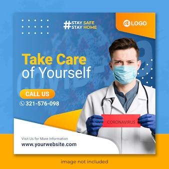 Plantilla de banner de publicación de redes sociales de coronavirus premium