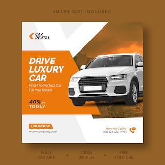 Plantilla de banner de publicación de redes sociales de instagram de alquiler de coches