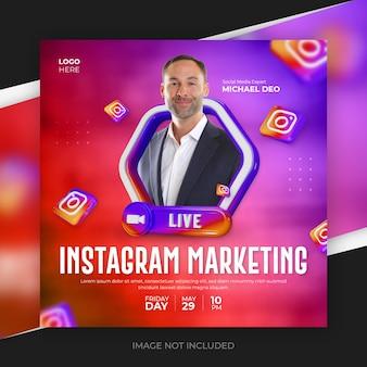 Plantilla de banner de publicación de redes sociales de marketing de instagram