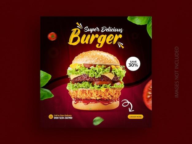 Plantilla de banner de publicación de redes sociales de menú de hamburguesas