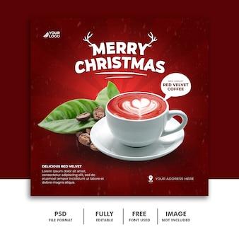 Plantilla de banner de publicación de redes sociales de navidad para menú de comida de restaurante