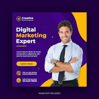Plantilla de banner de publicación de redes sociales de promoción de marketing de negocios digitales