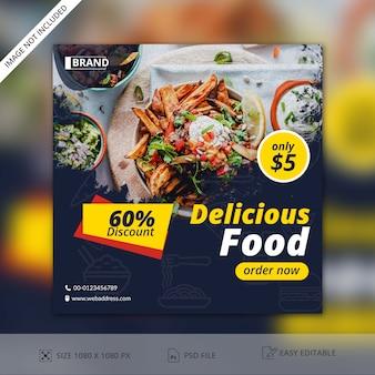 Plantilla de banner de publicación de redes sociales de restaurantes de comida