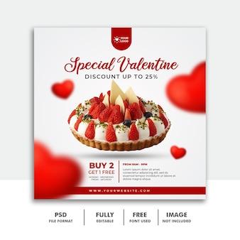 Plantilla de banner de publicación de redes sociales de san valentín para pastel de menú de comida de restaurante