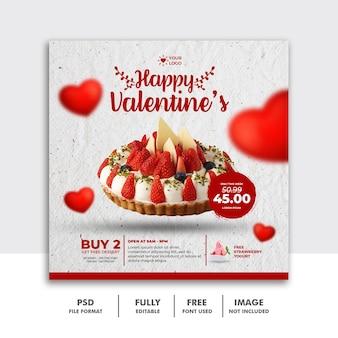 Plantilla de banner de publicación de redes sociales de san valentín para pastel de menú de comida