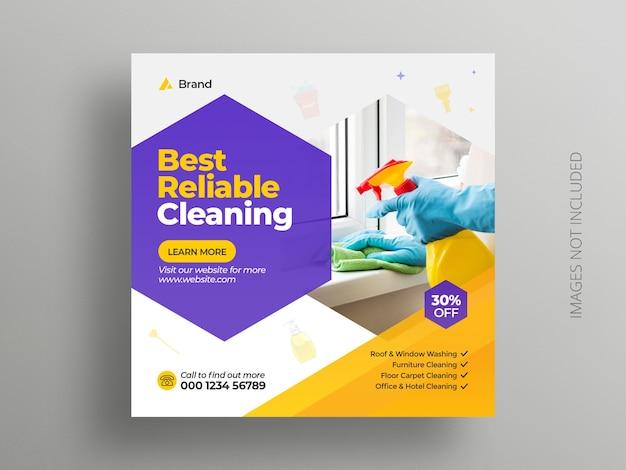 Plantilla de banner de publicación de redes sociales de servicio de limpieza