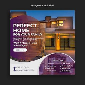 Plantilla de banner de publicación de redes sociales para venta de viviendas inmobiliarias
