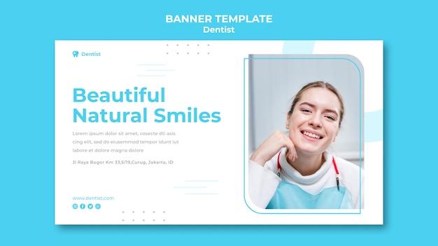 Plantilla de banner publicitario de dentista