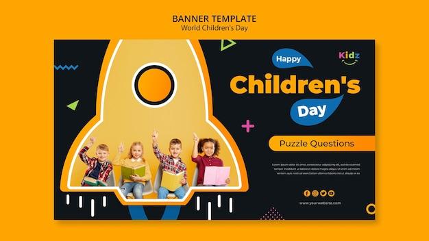 Plantilla de banner publicitario del día del niño