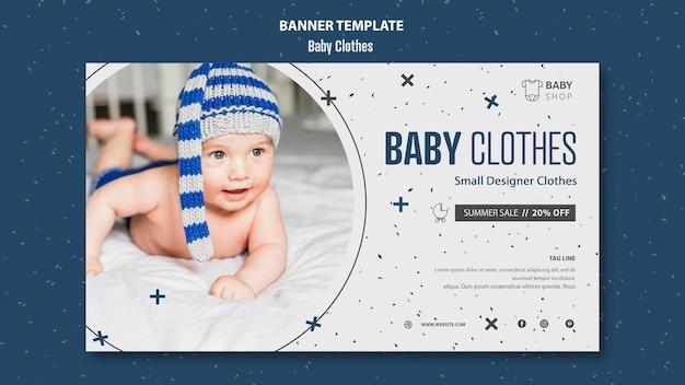 Plantilla de banner publicitario de ropa de bebé