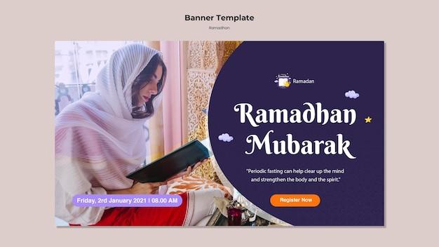 Plantilla de banner de ramadán con foto