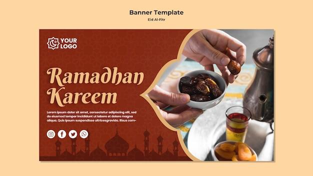 Plantilla de banner para ramadhan kareem