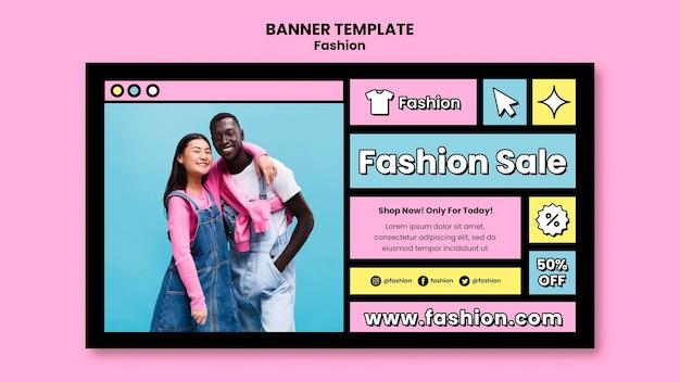 Plantilla de banner de rebajas de moda