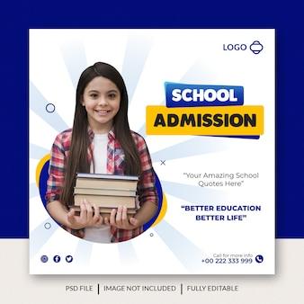 Plantilla de banner de redes sociales de admisión a la escuela