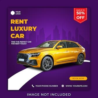 Plantilla de banner de redes sociales de alquiler de coches