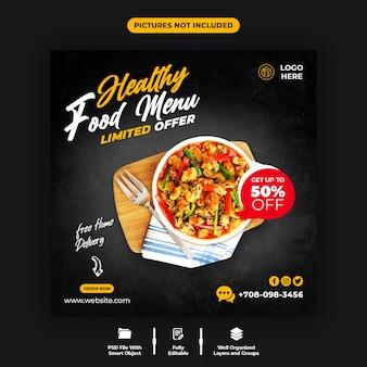 Plantilla de banner de redes sociales para comida y restaurante.