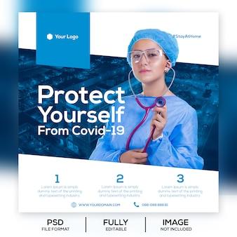 Plantilla de banner de redes sociales coronavirus