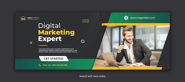 Plantilla de banner de redes sociales corporativas de marketing digital