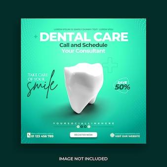 Plantilla de banner y redes sociales de dentista y atención médica