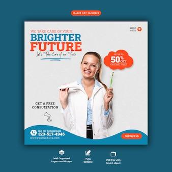 Plantilla de banner de redes sociales de dentista y cuidado dental