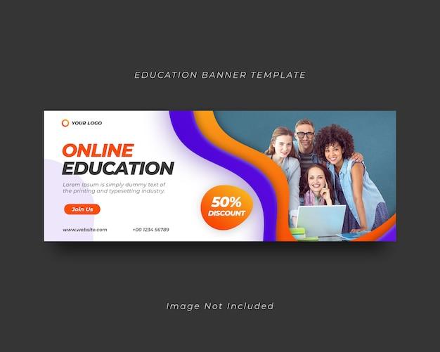 Plantilla de banner de redes sociales de educación en línea