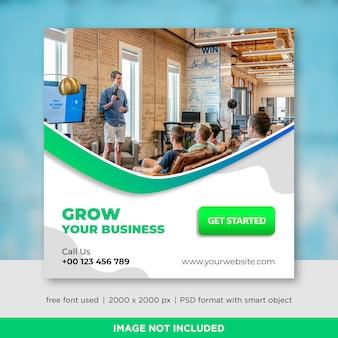 Plantilla de banner de redes sociales empresariales
