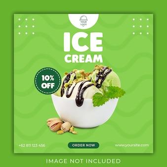 Plantilla de banner de redes sociales de helado