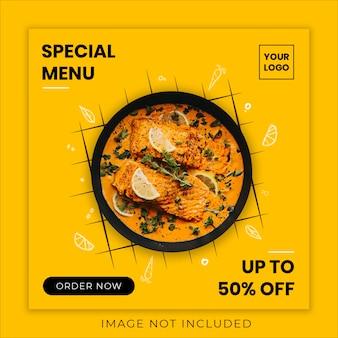 Plantilla de banner de redes sociales de menú especial de alimentos