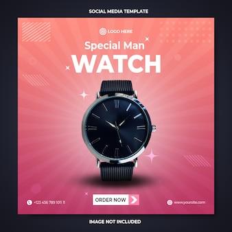 Plantilla de banner de redes sociales de promoción de colección de relojes especiales