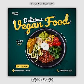 Plantilla de banner de redes sociales de promoción de comida vegana