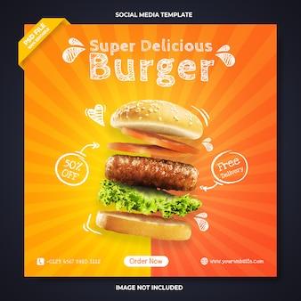 Plantilla de banner de redes sociales de promoción de hamburguesas súper deliciosa