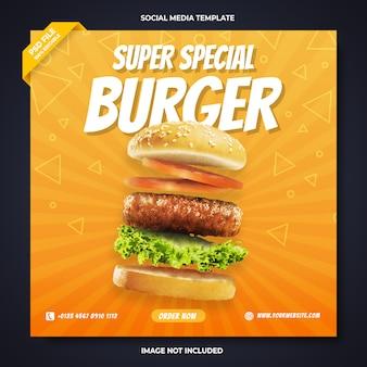 Plantilla de banner de redes sociales de promoción de hamburguesas súper especial