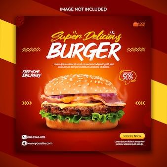 Plantilla de banner de redes sociales de promoción de menú de hamburguesas