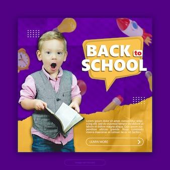 Plantilla de banner de redes sociales de regreso a la escuela