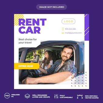 Plantilla de banner de redes sociales de rent car