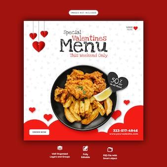 Plantilla de banner de redes sociales de restaurante y menú de comida de san valentín