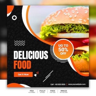 Plantilla de banner de redes sociales para venta de comida en restaurantes