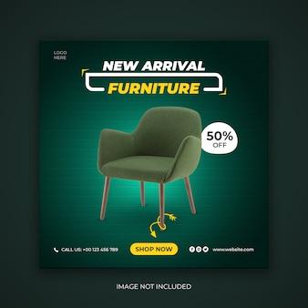 Plantilla de banner de redes sociales de venta de muebles de nueva llegada