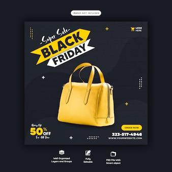 Plantilla de banner de redes sociales de viernes negro de super venta