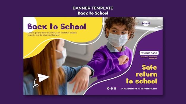 Plantilla de banner de regreso a la escuela