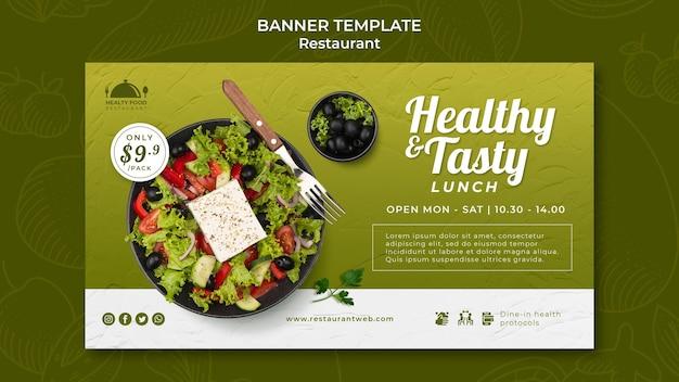 Plantilla de banner de restaurante de comida sana