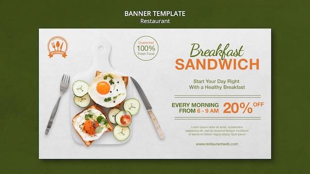 Plantilla de banner de restaurante de comida de sándwich de desayuno