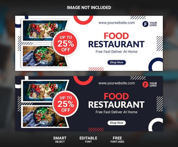 Plantilla de banner de restaurante de comida