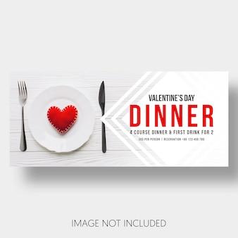 Plantilla de banner restaurante día de san valentín.