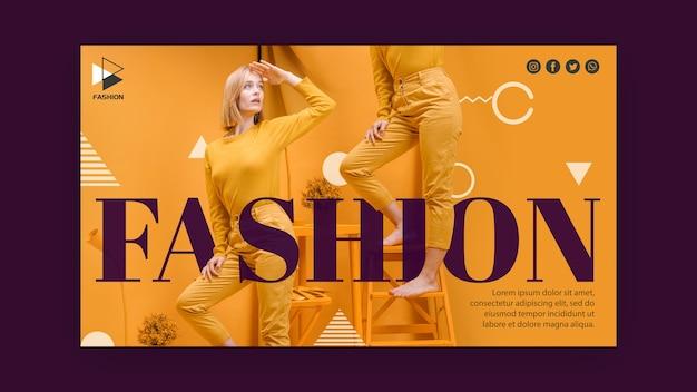 Plantilla de banner de ropa de moda