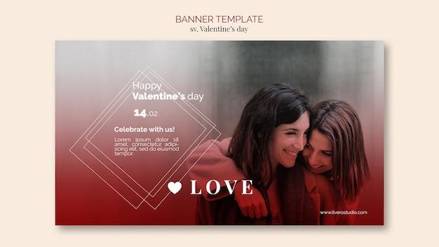 Plantilla de banner de san valentín con pareja femenina